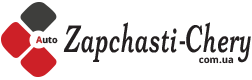 Кронштейн під покажчик повороту R Чері М11 Іловайськ: купити дешево m11-3726013