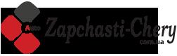 Брызговик Чери Истар Б11 купить в интернет магазине 《ZAPCHSTI-CHERY》